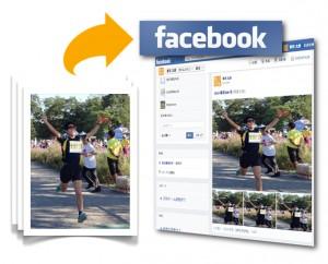 photo_facebook