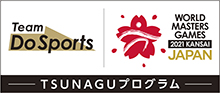 WMG TSUNAGUプログラム
