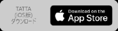 appleストア